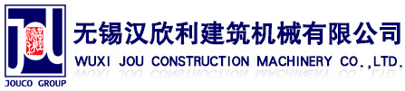 Wuxi Jou Construction Machinery CO., LTD.